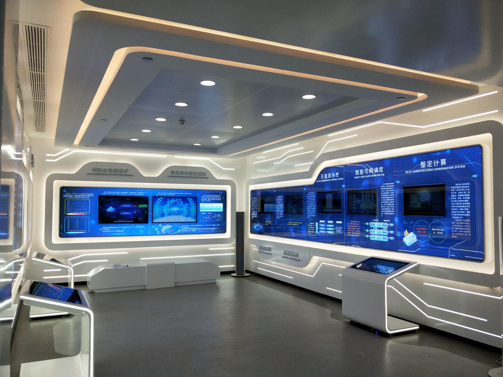 南方电网展览厅DALI照明系统集成项目
