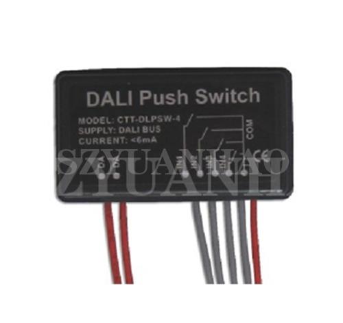 DALI灯组控制开关 DALI GC