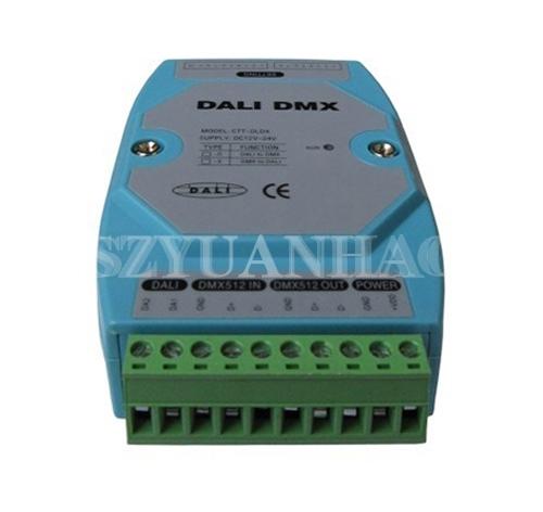 深圳DALI调光系统