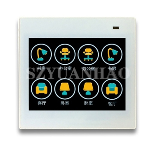 智能灯光控制液晶面板 场景控制