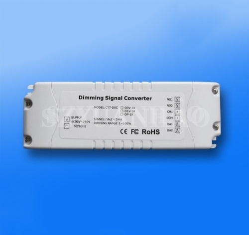灯光控制 DALI转PWM 1路 含继电器开关