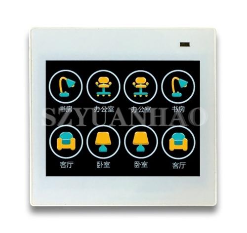 DALI调光系统 8键DALI可编程触摸调光控制开关
