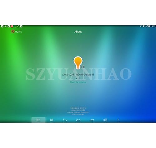 Smart DALI软件APP