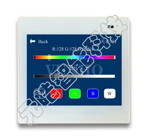 DALI协议DT8调色调光面板RGBW