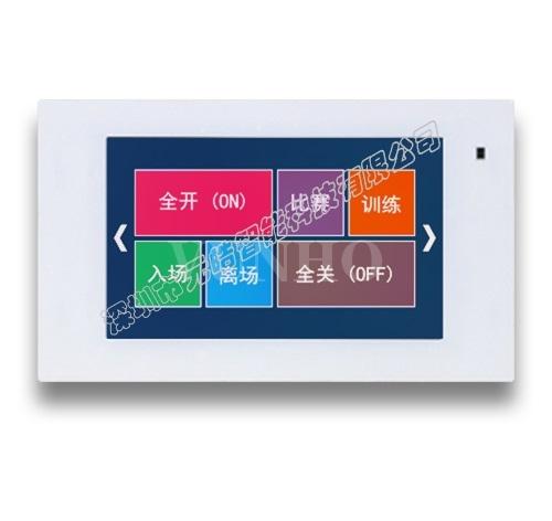 DALI触摸屏,场景 灯组 单灯通用,界面可更换