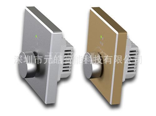 调光器调光开关调光调色面板产品设计/定制/开发/OEM