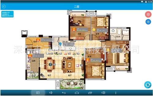 物联网IoT软件手机App控制软件设计/编程/美工/订制