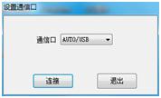 DALI USB