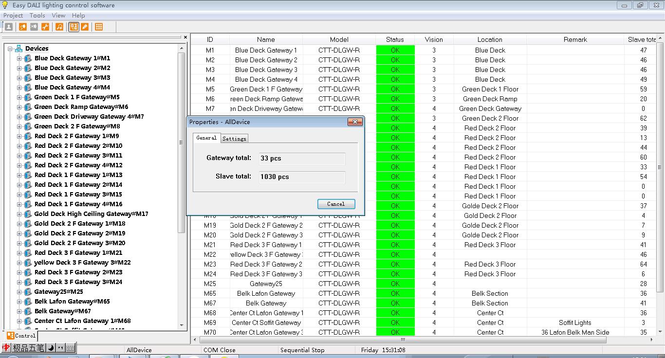 DALI软件如何使用