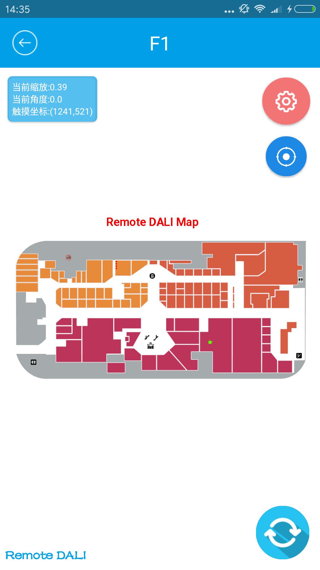 DALI调光 手机控制