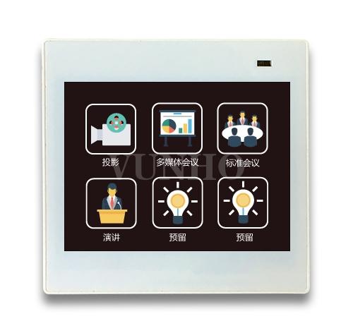 灯光控制面板