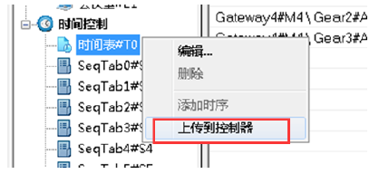 DALI软件