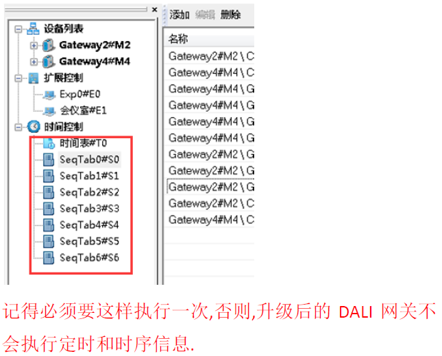 DT8调色软件